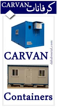 caravan and containers make