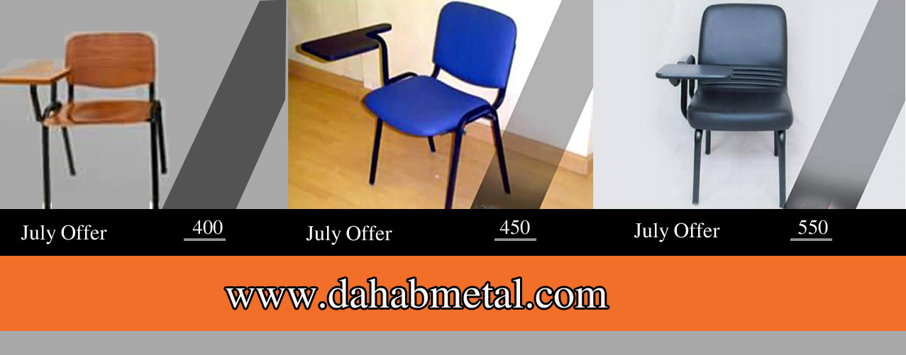folding chair types and price list